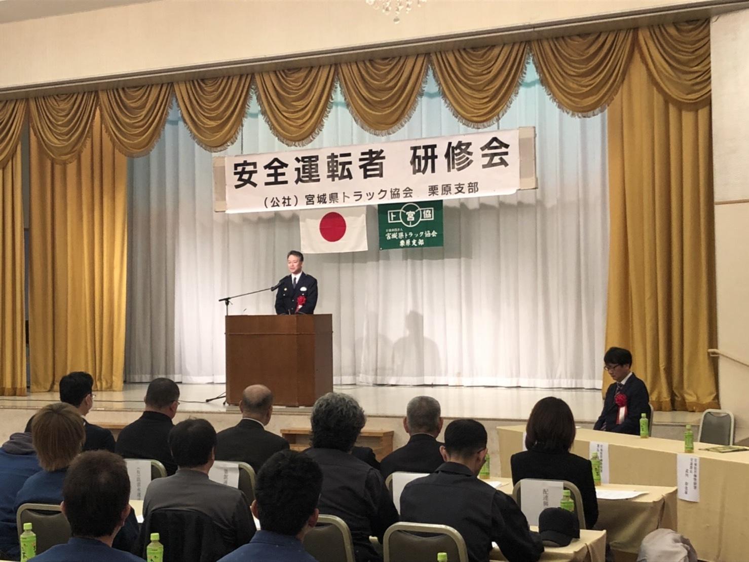 栗原支部研修会_d0153164_09450357.jpg