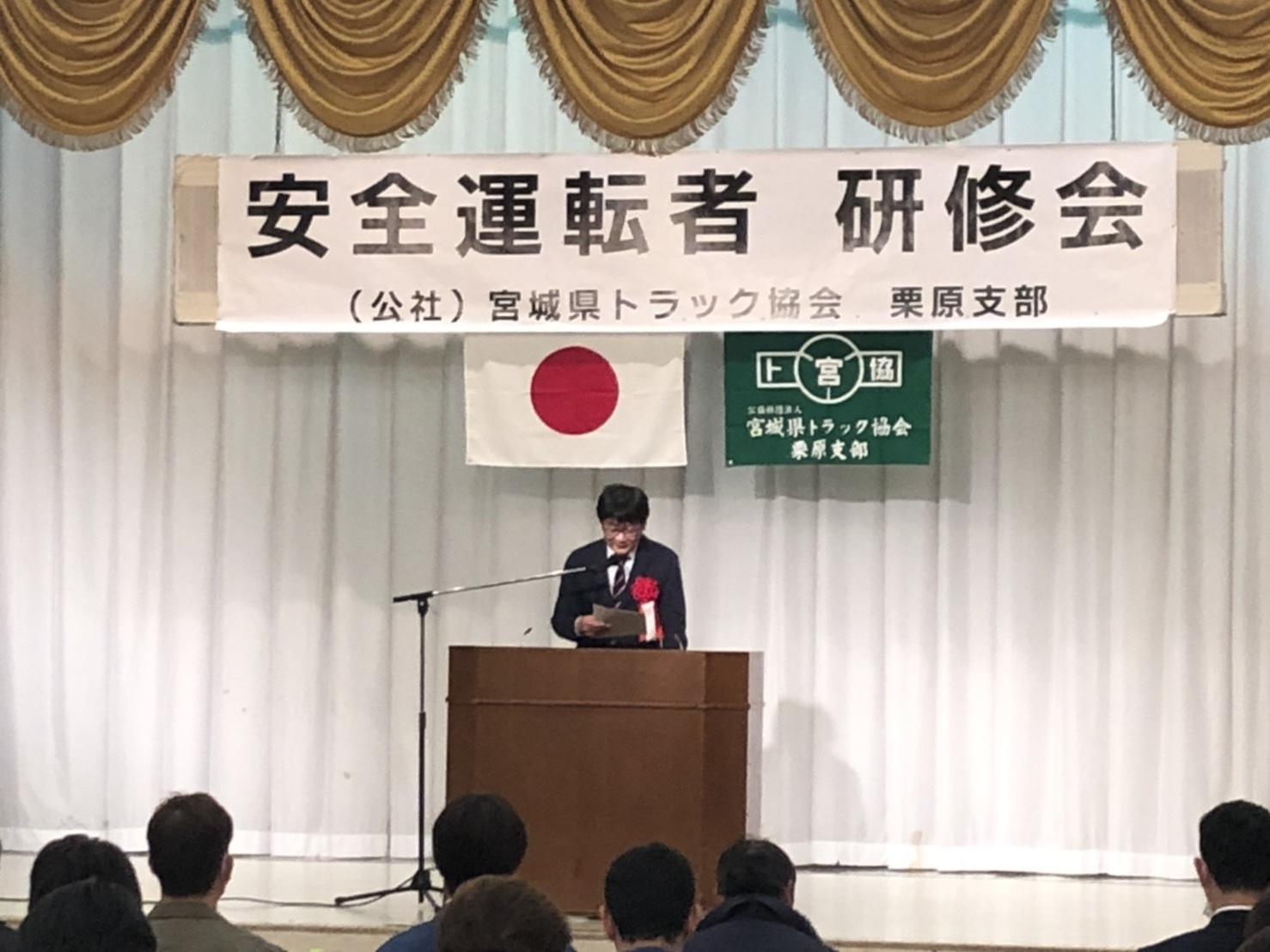 栗原支部研修会_d0153164_09451375.jpg