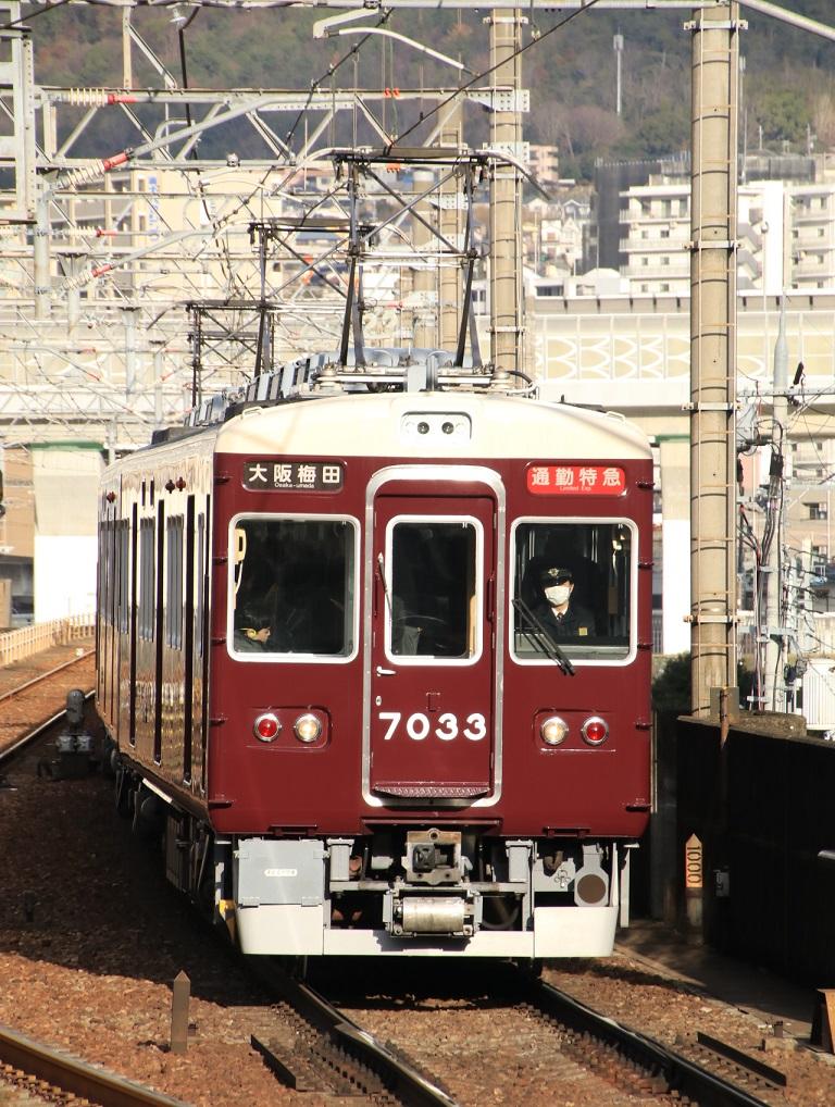 阪急7000系 7033F 通勤特急 _d0202264_857068.jpg