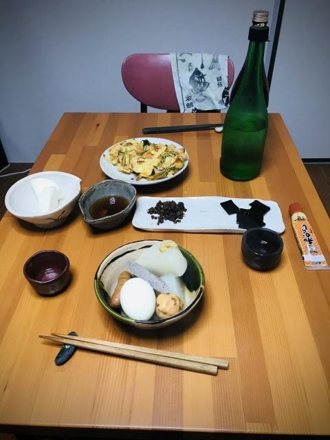 【200216:日】+++またおでんと純米酒を太くんと+++_f0327767_09361199.jpg