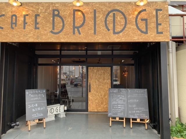 真備町でみつけた癒しスポット cafe_BRIDGEさんとモールテックス_c0274374_23150999.jpeg