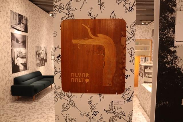小さな暮らしを考える-AINO&ALVAR AALTO展_a0076877_13042751.jpg