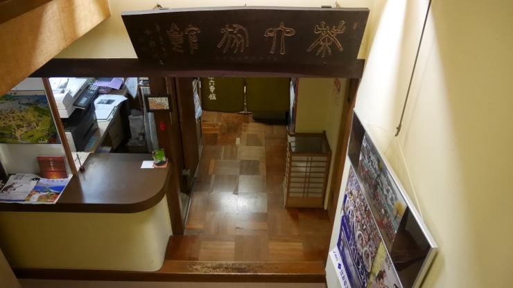 宮津の旧市街地に建つ木造三階旅館―茶六本館_a0385880_23070267.jpg