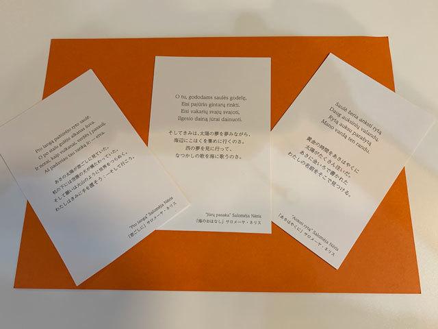 清新の詩集。_f0071480_17180586.jpg