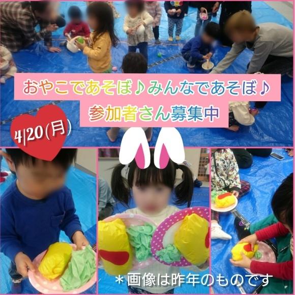 4月のカルチャースクールのご案内☆_f0183480_13565590.jpg