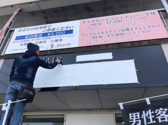 ヘアスタジオ IWASAKIさん_e0104588_11213899.jpg