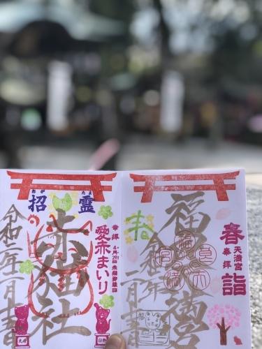 臼杵市 福良天満宮✴︎〜blanketへ_f0056297_14590022.jpeg