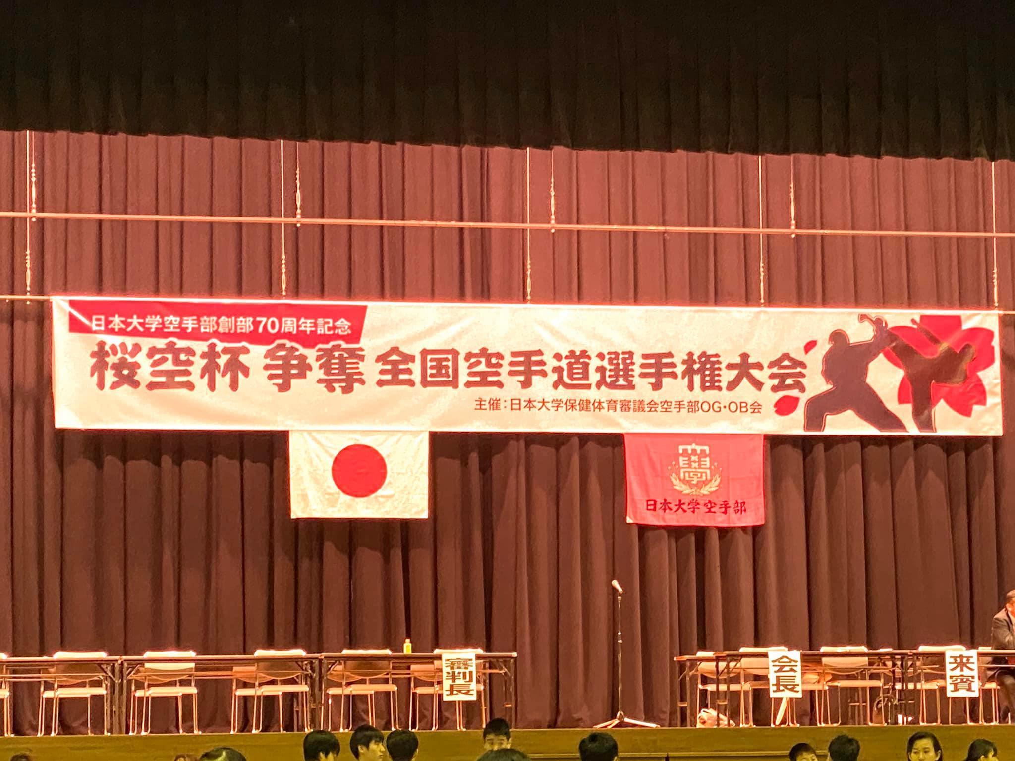 女子団体組手で優勝 8th桜空杯_e0238098_15260201.jpg