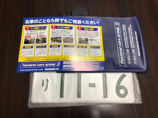 ★バックオーダーのレクサスRX450h 仕入成功ッ!(^_^)v★(白石店)_c0161601_11511199.jpg
