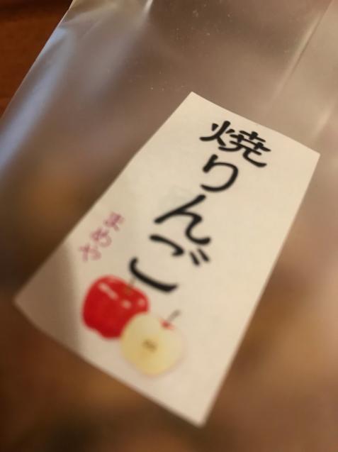 まめやさん/yoshi_d0135801_22080618.jpg