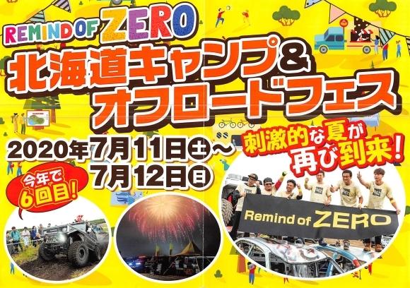 2月18日(火)ランドクルーザー200 4.6ZX 4WD BRANEWフルエアロ 有ります!!ランクル ハマー エスカレードならTOMMY_b0127002_19114920.jpg