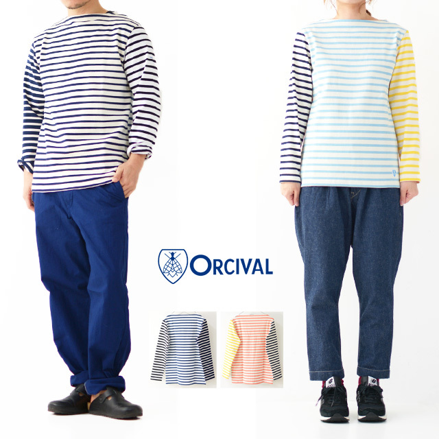 ORCIVAL [オーチバル・オーシバル] HARLEQUIN COTTON LOURD VASQUE BORDER [B211] バスクシャツ/MEN\'S/LADY\'S _f0051306_15250724.jpg