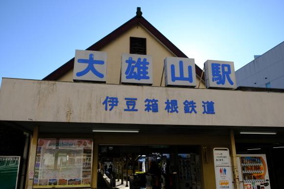 最乗寺と明神が岳_e0000910_10154085.jpg