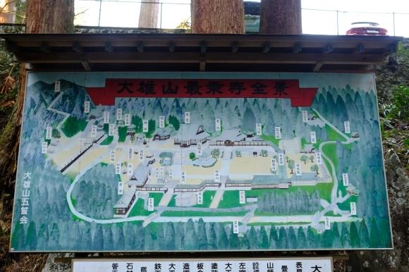 最乗寺と明神が岳_e0000910_10165376.jpg