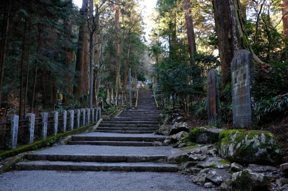 最乗寺と明神が岳_e0000910_10210375.jpg