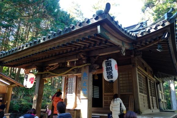 最乗寺と明神が岳_e0000910_10254617.jpg
