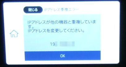 2月18日(火) モデム返却_d0048312_18384982.jpg