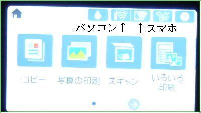 2月18日(火) モデム返却_d0048312_18401407.jpg