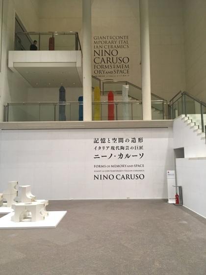 ニーノ・カルーソ展へ(大杉)_f0354314_18210566.jpeg
