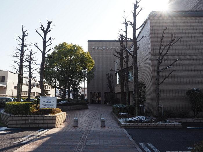 佐伯区民文化センター&五日市中央公園_c0116915_23463606.jpg