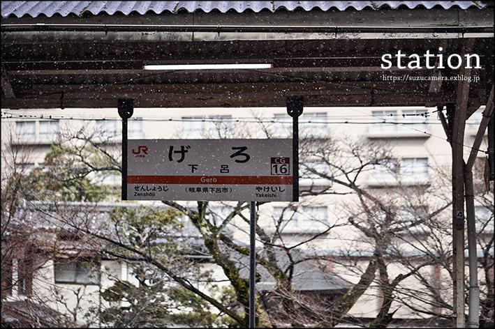 雪降る駅_f0100215_23521174.jpg