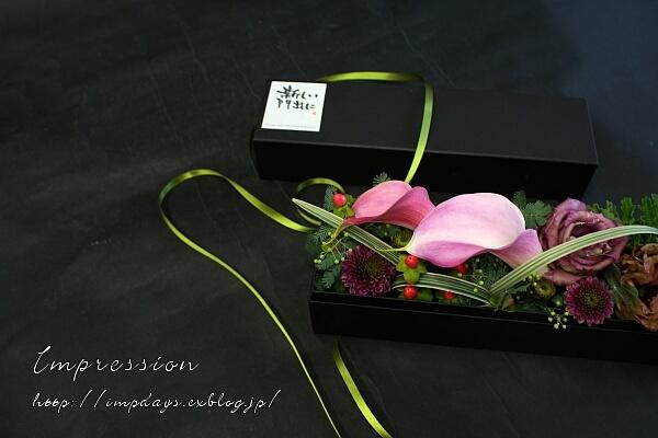 異動・送別・卒業祝いの花ギフトはお早めに_a0085317_21022322.jpg