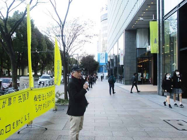 2/17  街頭宣伝を行いました_c0241022_00422317.jpg