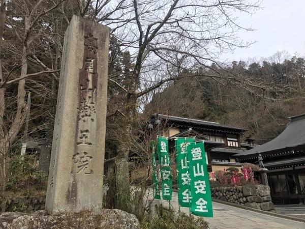 「高尾山」〜「陣馬山」_d0056527_07571003.jpg