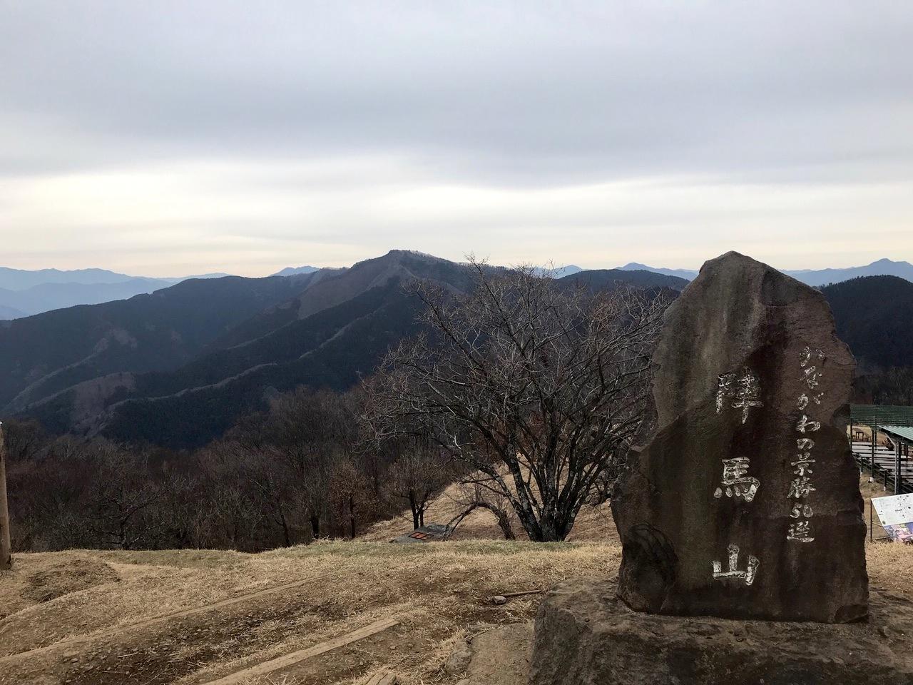 「高尾山」〜「陣馬山」_d0056527_07571041.jpg