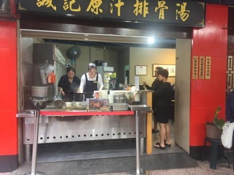 台北の街歩き_f0233340_15570974.jpg