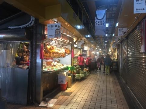 台北の街歩き_f0233340_16000739.jpg