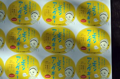 ヨーコさんのレモンアンダギー_c0191542_16403896.jpg