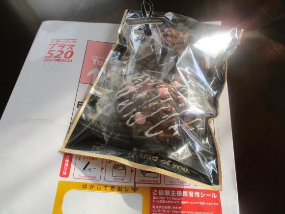 姉から貰ったお肉でステーキ_a0279743_13353651.jpg