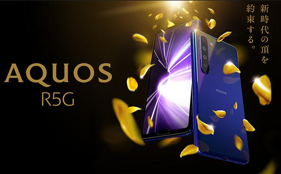 シャープが日本初5G携帯発表 今春へ競争過熱_e0404351_18170087.png
