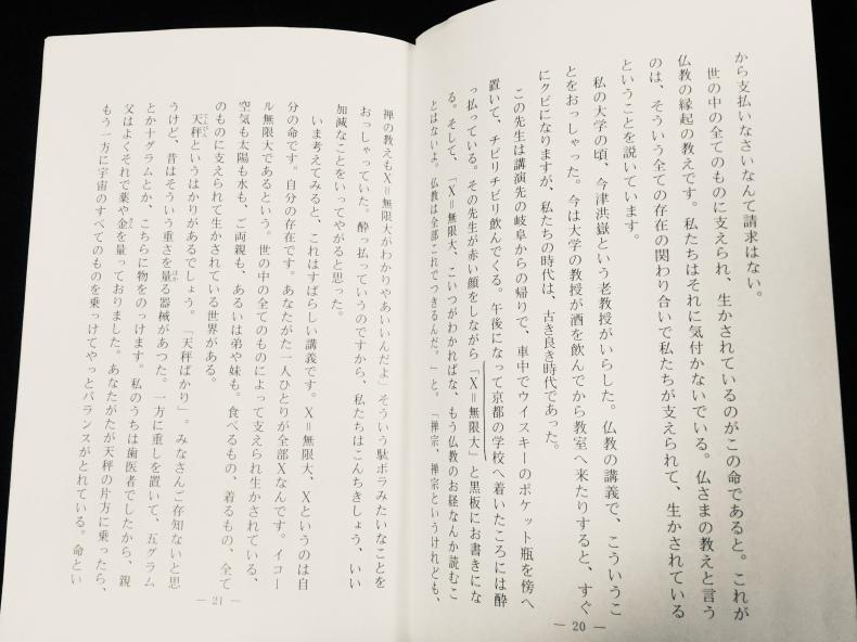 Tokinowa ご恩送りについて_f0389753_10521246.jpeg