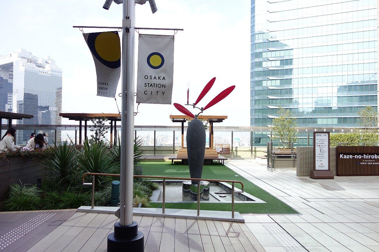 大阪ステーションシティ 風の広場_c0112559_08264819.jpg