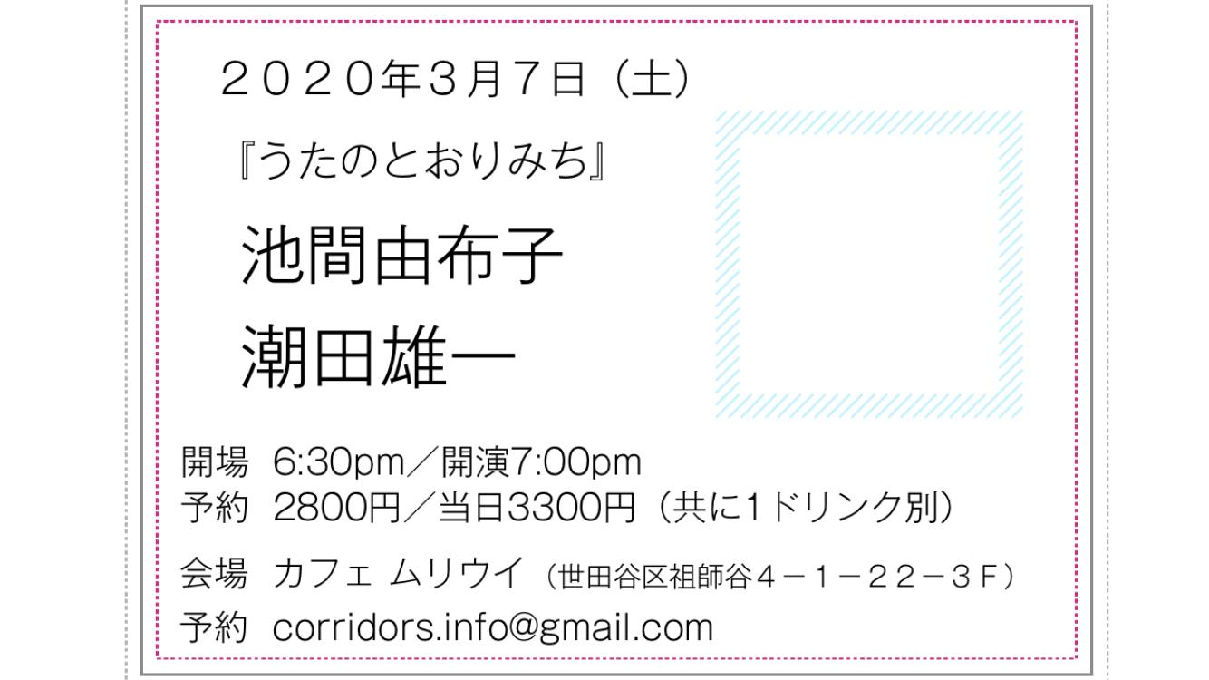 LIVE_e0104859_00011079.png