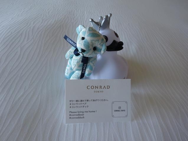 早春の「コンラッド東京」 (1)_b0405262_22324262.jpg