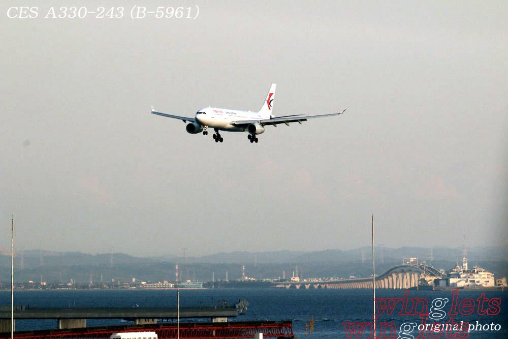 '20年 羽田空港レポート ・・・ CES/B-5961_f0352866_1934541.jpg