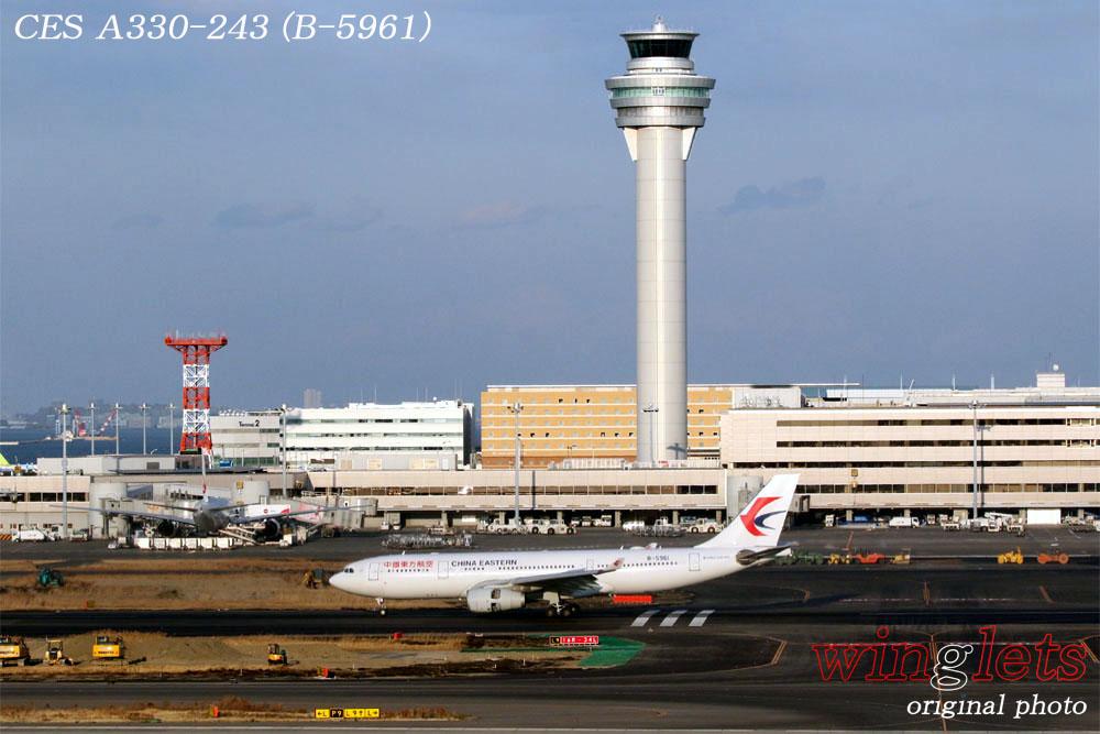 '20年 羽田空港レポート ・・・ CES/B-5961_f0352866_19351230.jpg