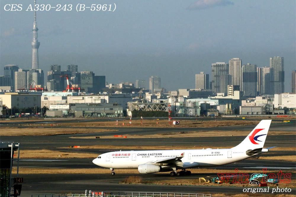 '20年 羽田空港レポート ・・・ CES/B-5961_f0352866_19352016.jpg