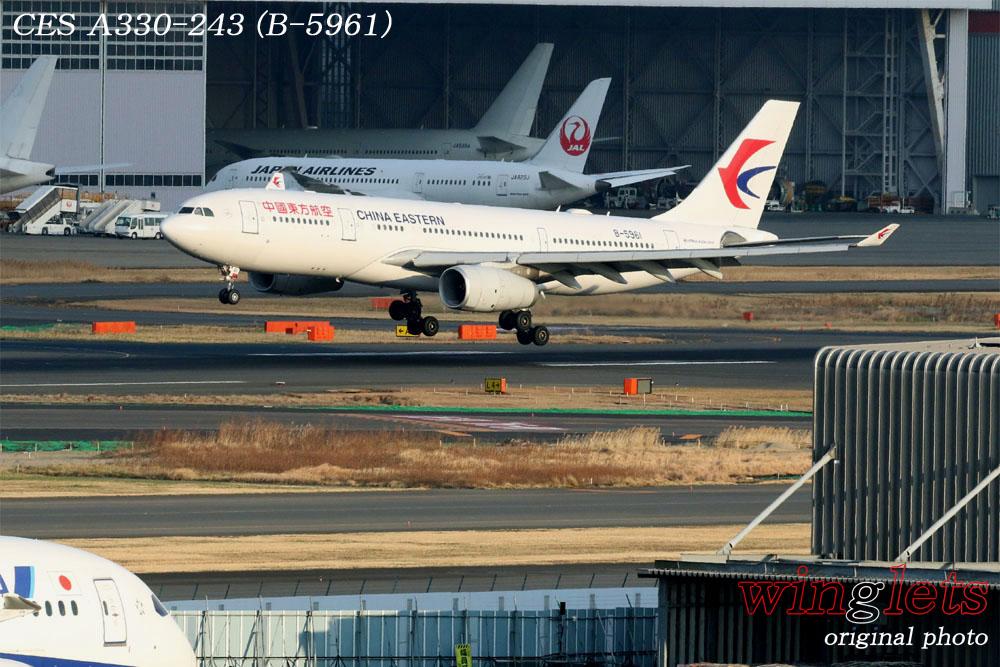 '20年 羽田空港レポート ・・・ CES/B-5961_f0352866_1935470.jpg