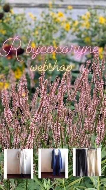 R bycocoryne Web Shop_e0269968_19403619.jpg
