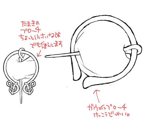 装飾品素材のこと_a0342172_18144498.jpg