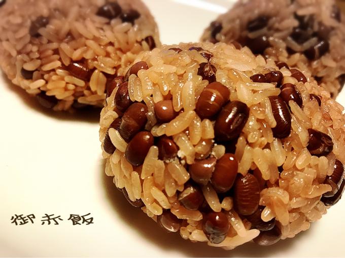 私的ブログ…カレーな話ではなく、小豆が好きだってブログです…編(^^)_d0132688_12330649.jpg