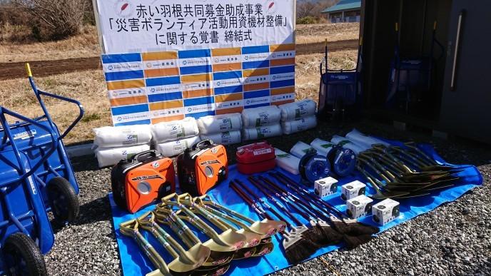 2/18  赤い羽根共同募金助成事業_e0185893_07365964.jpg