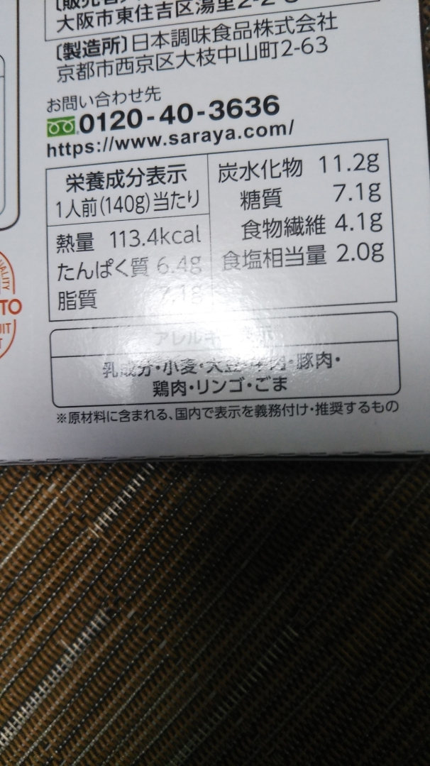 低糖質キーマカレー_f0076001_23090470.jpg