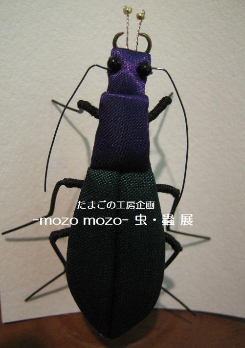 たまごの工房企画 -mozo mozo- 虫・蟲 展  その8_e0134502_18540711.jpg