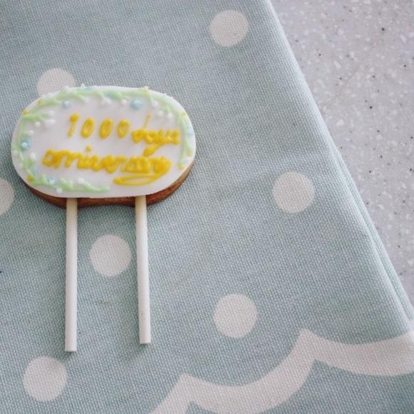 カップルの1000日記念日に合わせてケーキ_d0339705_16482662.jpg
