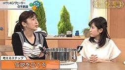 NHK が堂々と大人な高校講座を開講_d0106518_09521629.jpg